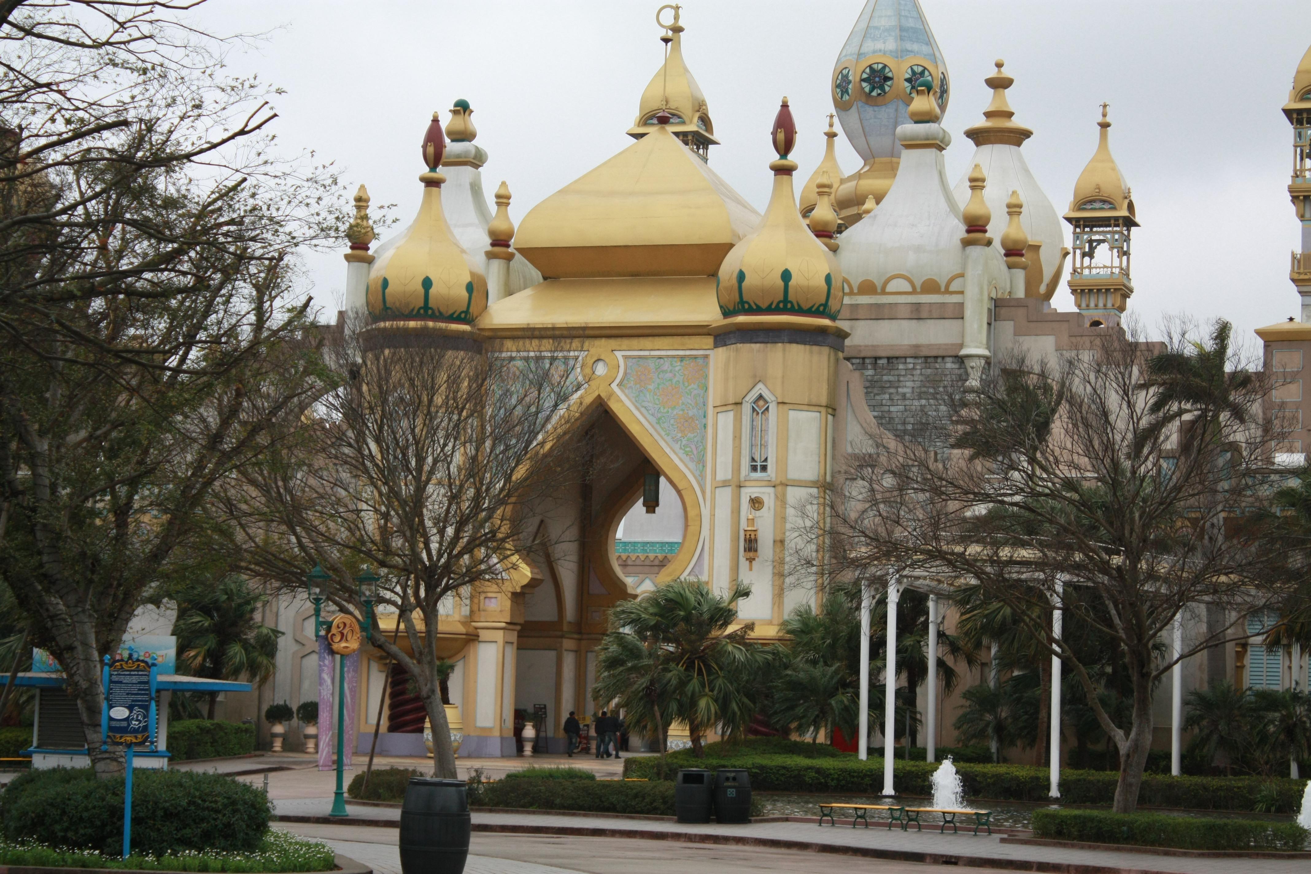 Hotel Near Leofoo Village Theme Park