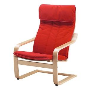 poang-armchair__RM269